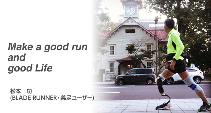 Make a good run and good Life