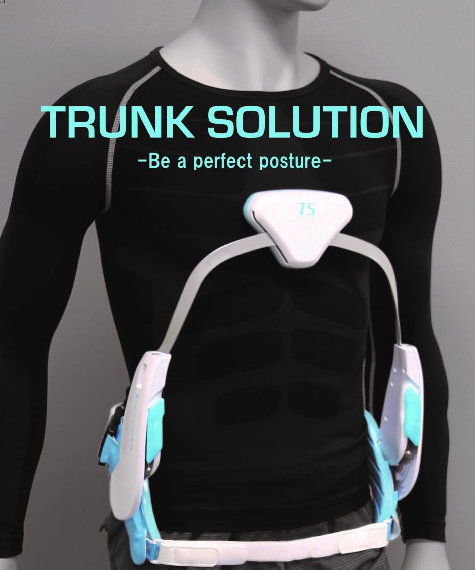 身体能力を向上させ、QOLを高める体幹訓練機器トランクソリューション③~導入事例の紹介~