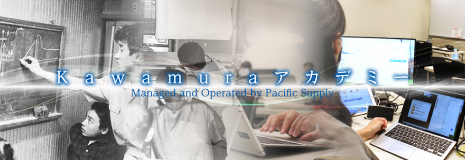 【Kawamuraアカデミー】特別支援教育カレッジ