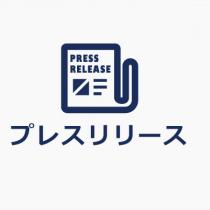 プレスリリース 横浜ビジネスグランプリ2018受賞 全国1200万人が抱える「腰痛」に挑むトランクソリューション®